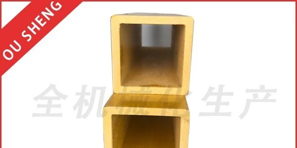 玻璃钢型材方管厂家电话-全机械化生产[江苏欧升]