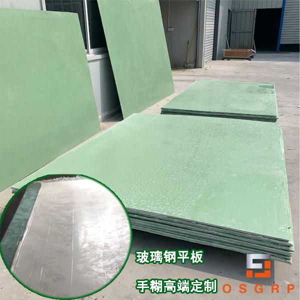 玻璃钢制品检测标准.