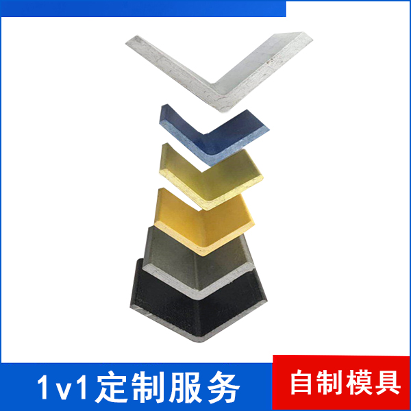 玻璃钢角钢型材生产厂家