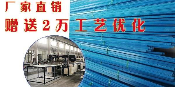 玻璃钢拉挤型材工厂-提供定制服务[江苏欧升]