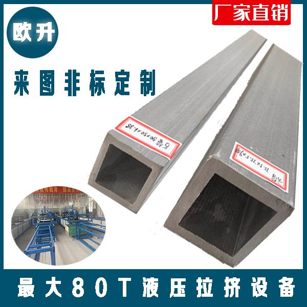 江苏玻璃钢拉挤型材工厂