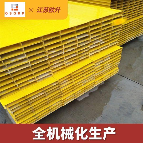 扬州玻璃钢方管型材