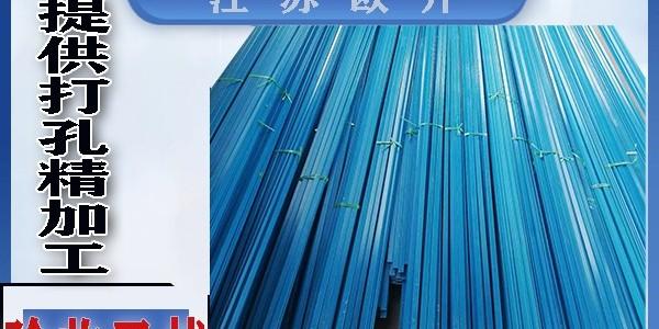 加厚型玻璃钢方管型材-精度高、材料好[江苏欧升]