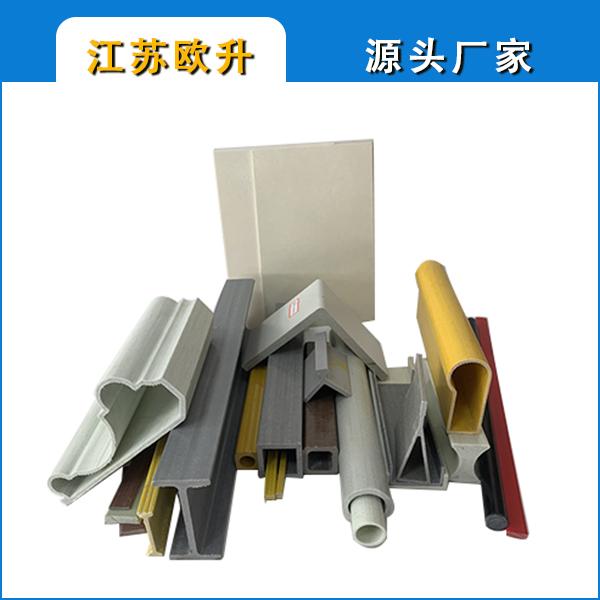 玻璃钢三角桩型材生产厂家