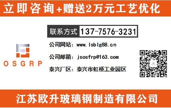 江苏玻璃钢型材批发价格表