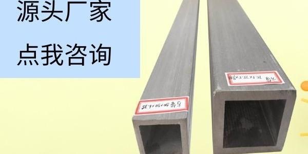 50*50玻璃钢方管价格表-放心产品[江苏欧升]