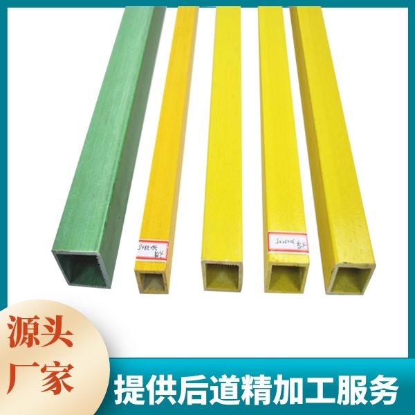 5050玻璃钢方管价格表