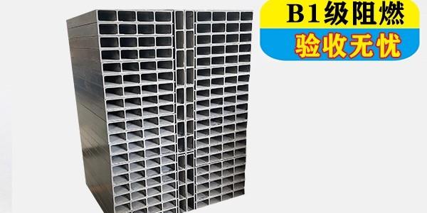 高精度玻璃钢拉挤型材-品牌厂家提供打孔精加工[江苏欧升]