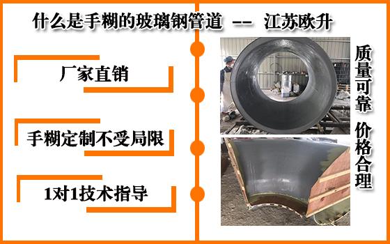 扬州玻璃钢制品生产厂家
