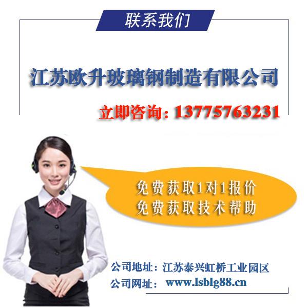 扬州玻璃钢制品生产厂家1