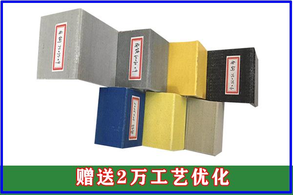 玻璃钢角钢型材生产厂家1