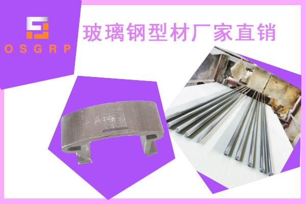 杭州玻璃钢型材生产厂家