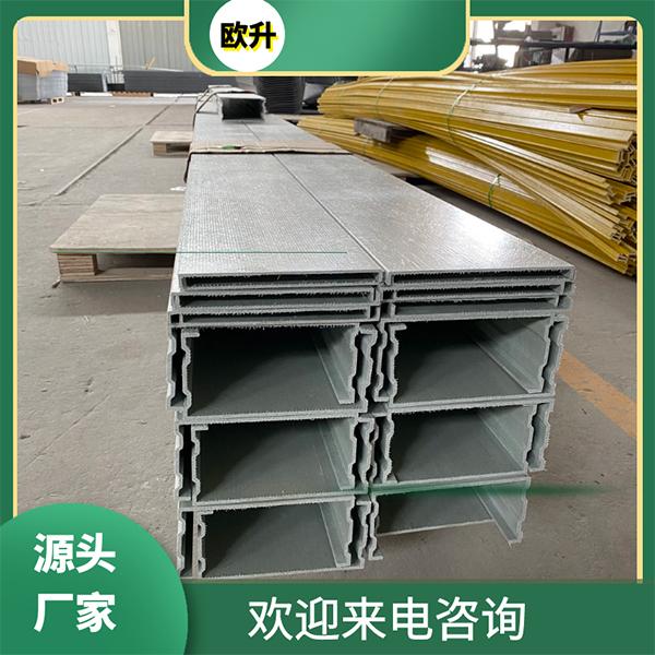 玻璃钢异型拉挤型材产品
