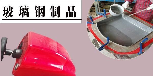 江苏阜宁哪里有玻璃钢加工的厂-经验丰富选择[江苏欧升]