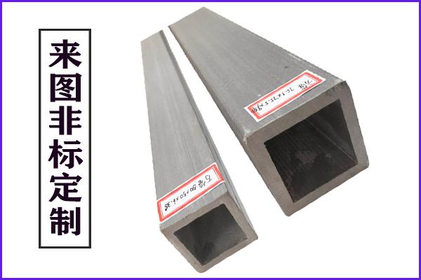 玻璃钢方管型材厂家