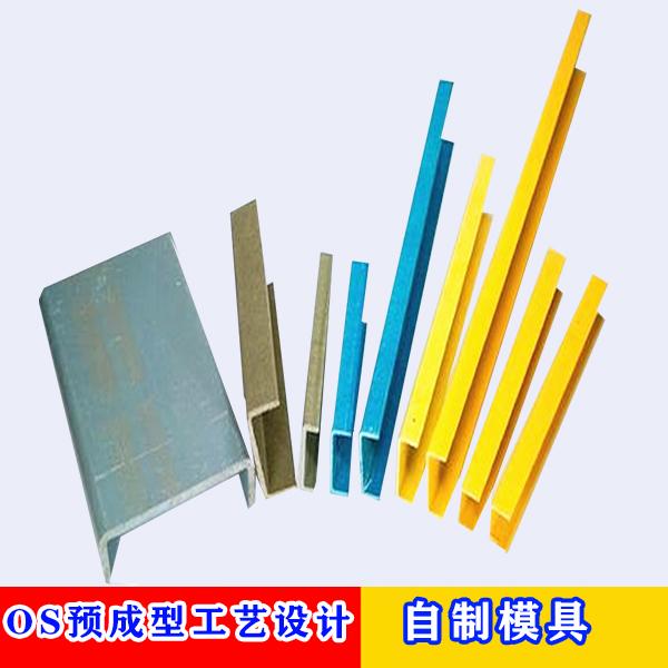 玻璃钢型材供应厂家