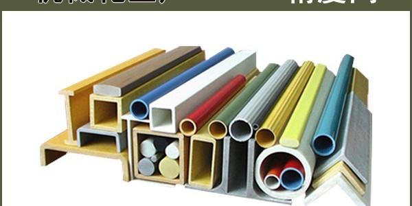 高精度玻璃钢拉挤型材-质量可靠[江苏欧升]