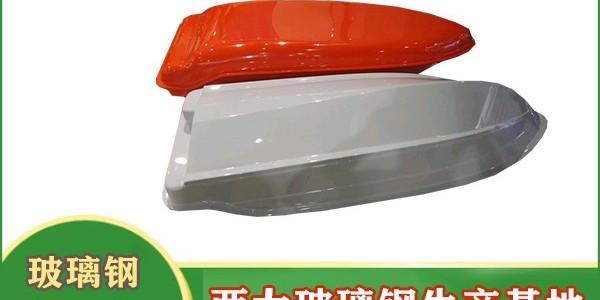 安徽玻璃钢制品生产厂家-2020的高考学子加油[江苏欧升]