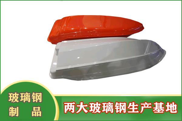 上海玻璃钢制品生产厂家.