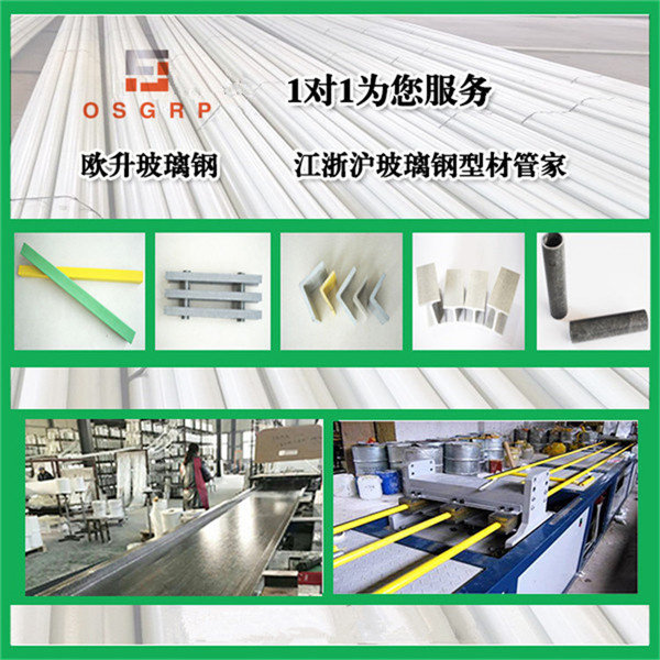 玻璃钢型材厂家供应商