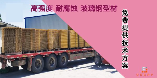 resource/images/bdb426c3d3a04e9ab1a2b62e71ec9e03_38.jpg