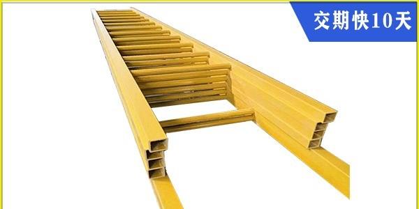 江苏玻璃钢型材生产厂-质优价廉,欢迎选购!