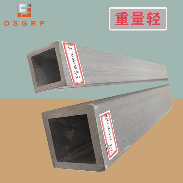 玻璃钢拉挤型材定制