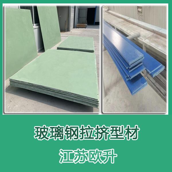 浙江玻璃钢胶衣平板厂家