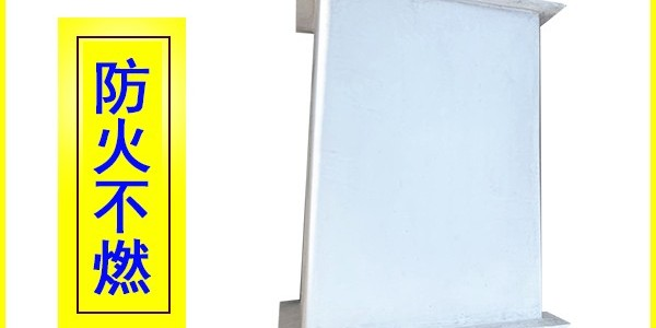 玻璃钢风管45度800*800-厂家定制品质保证[江苏欧升]