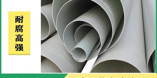 有机玻璃钢风管在哪些场合应用-实力厂家[江苏欧升]