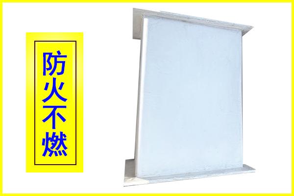 无机玻璃钢风管是否做排烟管