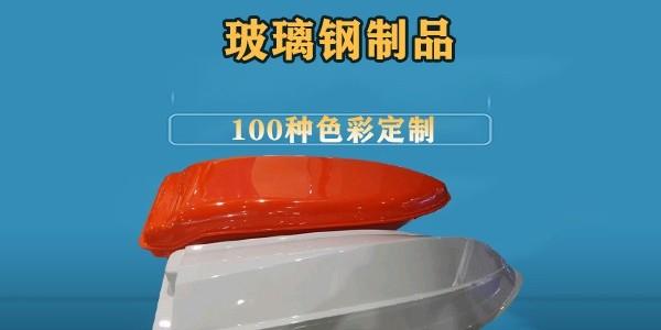 大型做玻璃钢制品的厂家-价格合适就入手[江苏欧升]
