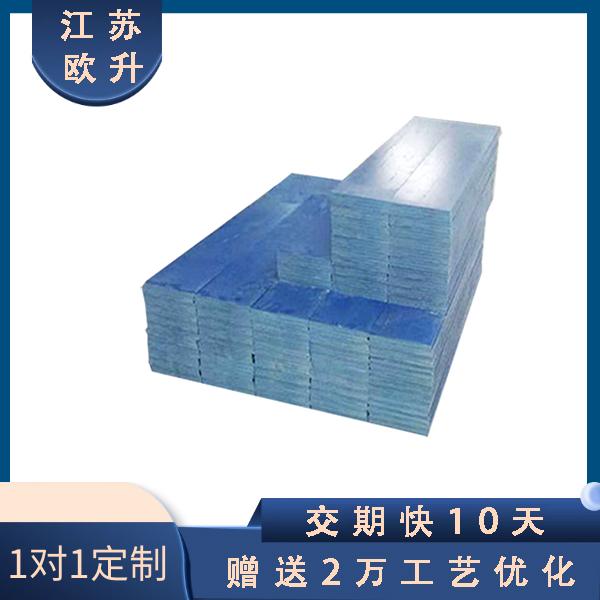 重庆复合型材料玻璃钢