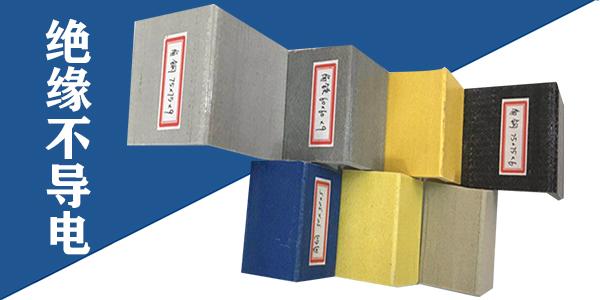 杭州玻璃钢型材生产厂家-服务好客户[江苏欧升]
