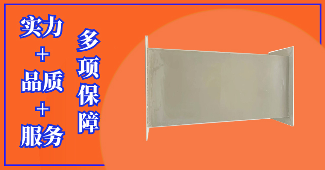 四川生产玻璃钢风管厂家.