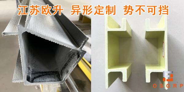 武汉玻璃钢拉挤型材价格
