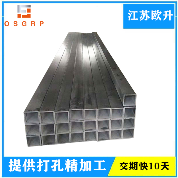 加厚型玻璃钢方管型材 (2)
