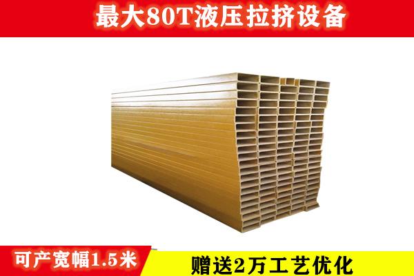 加厚型玻璃钢方管型材