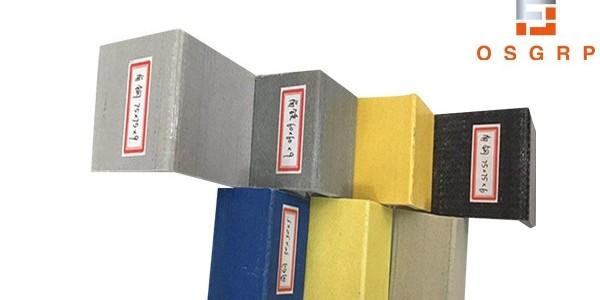 玻璃钢拉挤型材厂家供应-快速出货[江苏欧升]