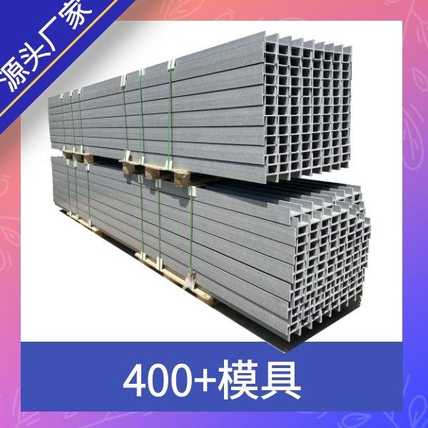 玻璃钢型材供货商