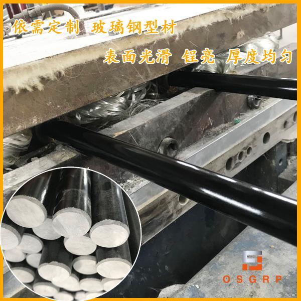 江苏玻璃钢型材批发价格表.