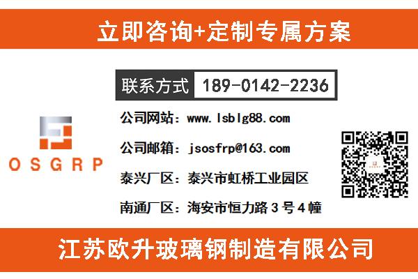 江苏玻璃钢型材批发价格表1