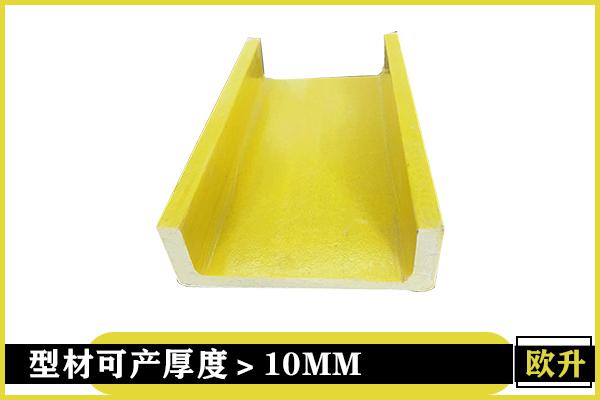 玻璃钢槽钢型材厂家