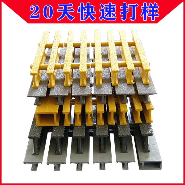 供应玻璃钢型材厂家