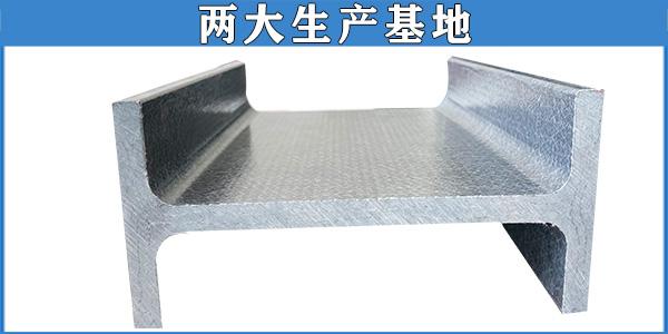 重庆复合型材料玻璃钢-选择品牌厂家的重要性[江苏欧升]
