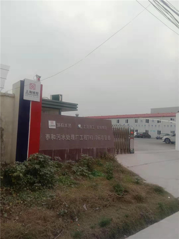 上海泰和污水处理厂项目[无机玻璃钢风管].