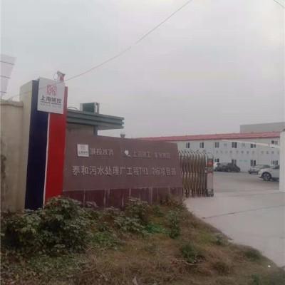 江苏欧升玻璃钢之光:上海泰和污水处理厂项目[无机玻璃钢风管]