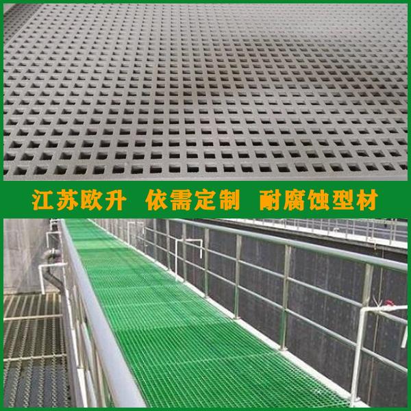 聊城安全围栏玻璃钢制品厂家..